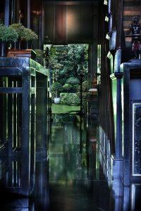 Jardins by Anouska Hempel